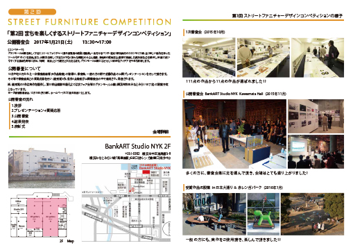 street_furniture_competition1701-2